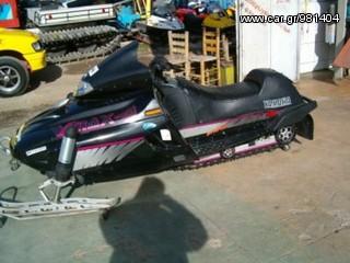 Yamaha '96 V-MAX 4 750