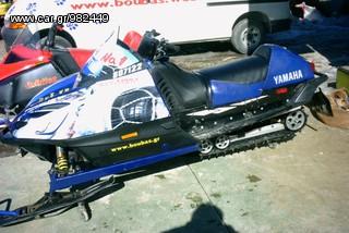 Yamaha '98 SX 700