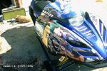 Yamaha '98 SX 700-thumb-3